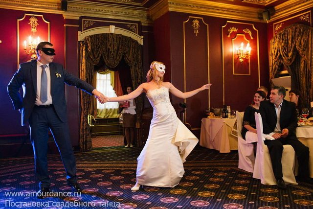 Амурданц Постановка свадебного танца
