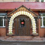 Мастерская праздника Украшарик