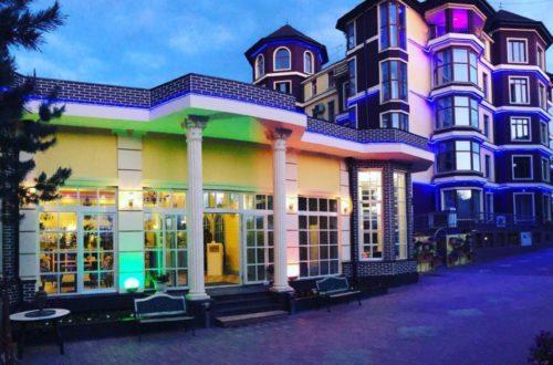 Ресторан Авшар-Клаб