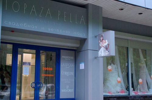 TOPAZA PELLA аутлет свадебных и вечерних платьев