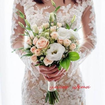 умные цветы букет невесты